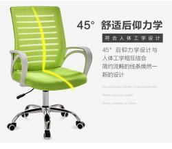 职员椅\办公椅\电脑椅特价热卖