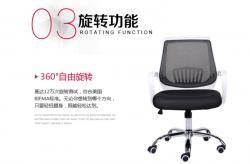人体工程力学椅职员椅爆款热卖