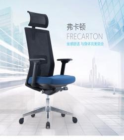 高档办公椅职员椅高背设计更舒适