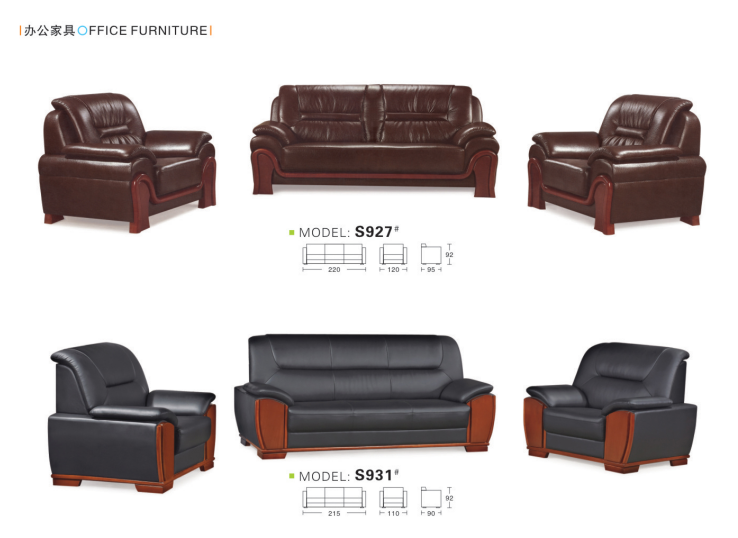 皮质办公沙发产品图
